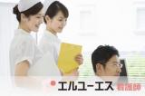 株式会社エルユーエス 横浜オフィス(103482)看護師(訪問看護での業務)のイメージ
