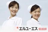 株式会社エルユーエス 横浜オフィス(102643)看護師(精神科クリニックでの業務)のイメージ