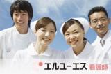 株式会社エルユーエス 横浜オフィス(103014)看護師(病児保育園での業務)のイメージ