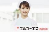 株式会社エルユーエス 横浜オフィス(103565)看護師(訪問看護における業務)のイメージ
