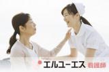 株式会社エルユーエス 神戸オフィス(104376)看護師(デイサービスでの看護業務)のイメージ