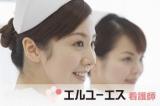 株式会社エルユーエス 名古屋オフィス(104117A)看護師(介護介護老人保健施設での業務)のイメージ
