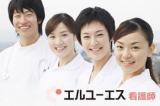 株式会社エルユーエス 神戸オフィス(104438)看護師(特別養護老人ホームでの業務)のイメージ
