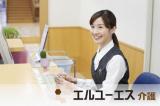 株式会社エルユーエス 横浜オフィス(83895)介護福祉士のイメージ