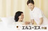 株式会社エルユーエス 神戸オフィス(104222)介護職(小規模多機能型居宅介護施設での業務)のイメージ