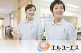 株式会社エルユーエス 神戸オフィス(103279)臨床検査技師(病院/健康診断・人間ドックでの業務)のイメージ