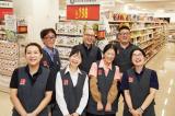 合同会社西友 西友松川店 3394D 64818のイメージ