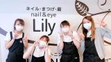 nail&eye Lily 大東店(仮称)/千里丘店のイメージ