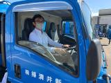 新井清掃株式会社のイメージ