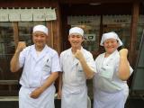 丸亀製麺 富士厚原店 (No.110656)のイメージ
