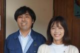 日本住建株式会社のイメージ