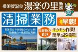 株式会社パイオニア・サービス東日本のイメージ