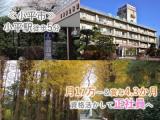 (株)日本教育クリエイト東京支社 医療人材サービス部のイメージ