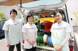 アースサポート株式会社 広島安芸のイメージ