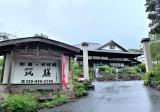 そば処・日本料理 筑 膳のイメージ
