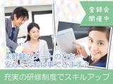 株式会社日本パーソナルビジネス 【仕事NO.218386-2】のイメージ
