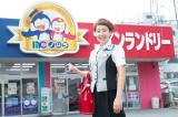 ノムラクリーニング 生駒店(イコマ)のイメージ