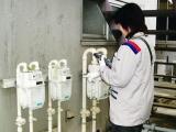 東京ガスSTコミュネット株式会社のイメージ