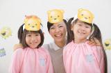 セントスタッフ株式会社 大阪支店のイメージ