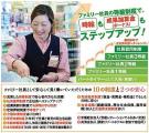 関西スーパー 富田林駅前店のイメージ