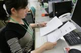 りらいあコミュニケーションズ株式会社 沖縄支社/1706000046のイメージ