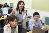 りらいあコミュニケーションズ株式会社 北海道支社/1702000015のイメージ