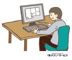 株式会社テクノ・サービス 北海道エリア(02)のイメージ