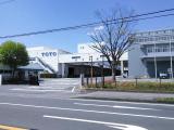 キムラユニティー株式会社のイメージ