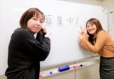 株式会社エヌ・アイ・シー ジェロンサポート事業本部のイメージ