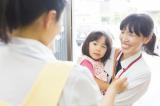 千葉県ヤクルト販売株式会社/おゆみ野センターのイメージ