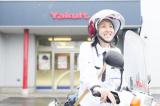 徳島ヤクルト販売株式会社/みなみセンターのイメージ