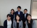 大浩ホールディングス株式会社のイメージ
