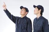 日栄飼料株式会社のイメージ