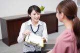 株式会社ニチイ学館 岡山支店/A7310016500273のイメージ