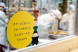 マールブランシュ 短期製造補助スタッフ(新店舗 ロマンの森)のイメージ