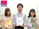 【個別指導】スクール21川口南教室のイメージ
