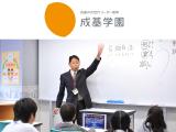 成基学園 知求館ギャザ教室のイメージ