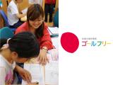 ゴールフリープラス JR奈良教室のイメージ