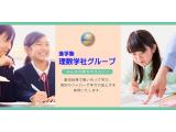 進学塾理数学社グループ 野田校のイメージ