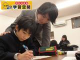 学習空間 羽村教室のイメージ