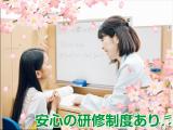 ナビ個別指導学院 福井西校のイメージ