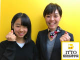 ITTO個別指導学院 愛知東海南加木屋校のイメージ