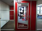 武田塾 大垣校のイメージ
