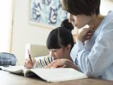 家庭教師のグッド (橋本市エリア) のイメージ