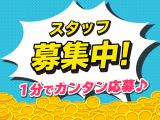 株式会社新日本のイメージ