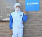 鴻池運輸株式会社 水戸営業所のイメージ