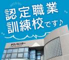 日研トータルソーシング株式会社 本社(57119577)のイメージ