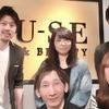 MUSE藤が丘店 (LOAOL CARE 江南店)のイメージ