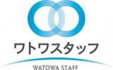 ワトワスタッフ株式会社のイメージ