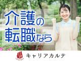 【千葉市緑区の住宅型有料】月給24万円以上!誉田駅から徒歩5分☆スキルに応じた研修があるので安心◎残業少なめです♪(002054)のイメージ